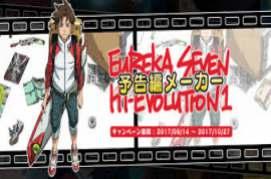 Eureka Seven Hi Evolution 2017